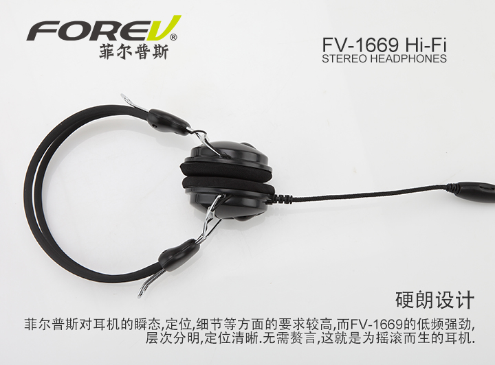 Hi-Fi Stereo Headphone in stock FV1669